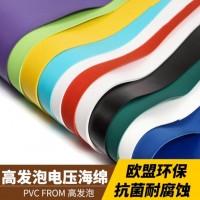 發泡海綿 Pvc foam PVC高發泡 PVC發泡海綿