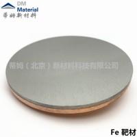 高純鐵顆粒Fe99.95%鐵顆粒99.95% 蒂姆新材料