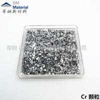 高純鉻,鉻蒸發料,鉻鍍膜材料,鉻粒,高純鉻99.95% 北京