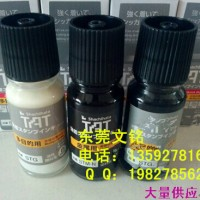 批發日本原裝TAT旗牌慢干印油STG-1