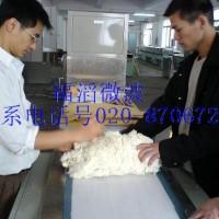 微波紡織棉紗烘干設備