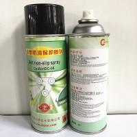 皮帶防滑油 輸送帶保護*