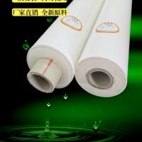 江西保水通暖通*PPR聚氨酯發泡一體保溫管