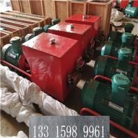 石家庄ZYJ-800/220架柱式钻机技术参数