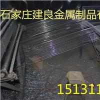 北京金圓建筑鋼筋鋼板網